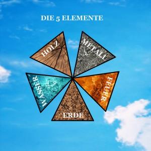 five-elements-624553_640